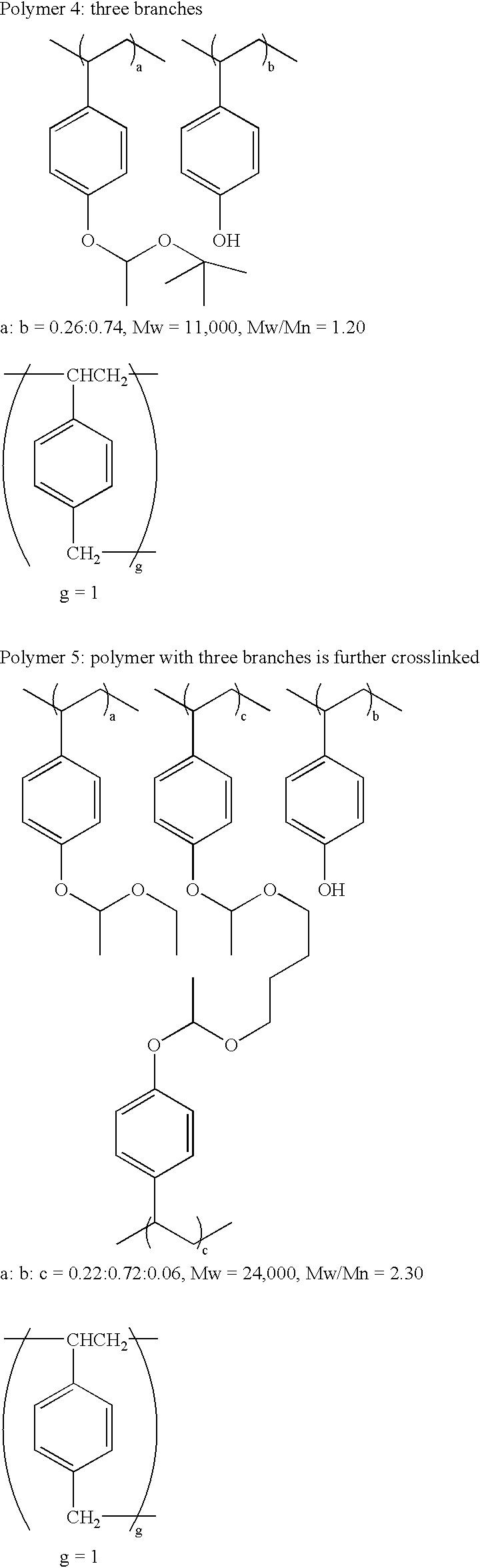 Figure US06455223-20020924-C00054