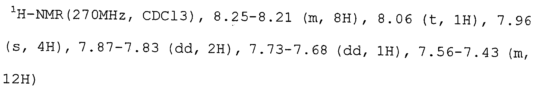 Figure 112010002231902-pat00095