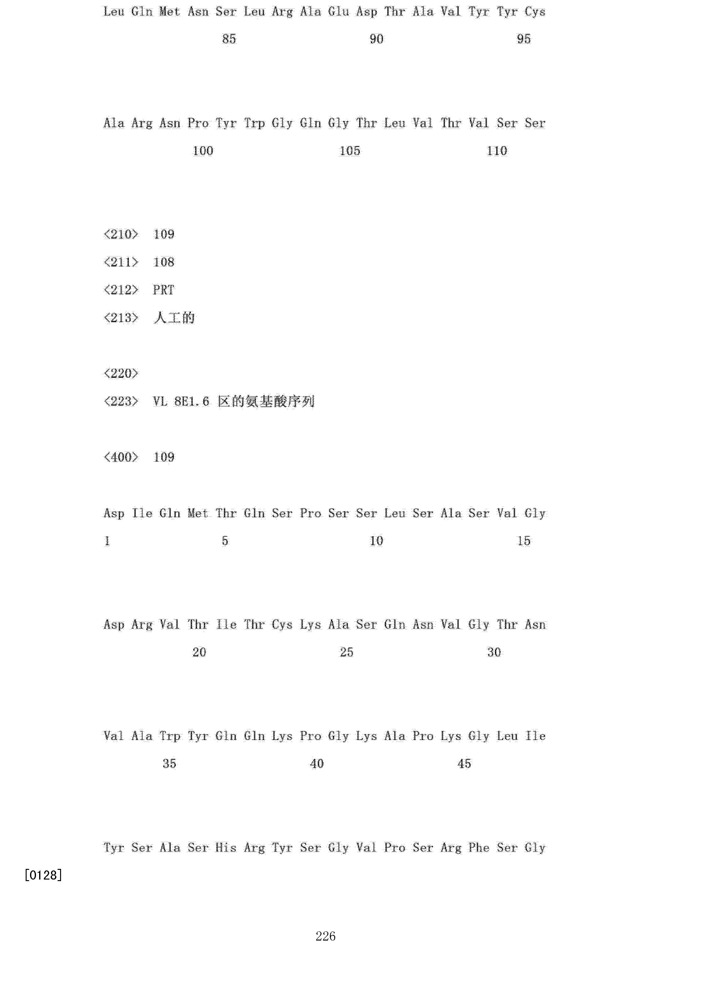 Figure CN103145837AD02261