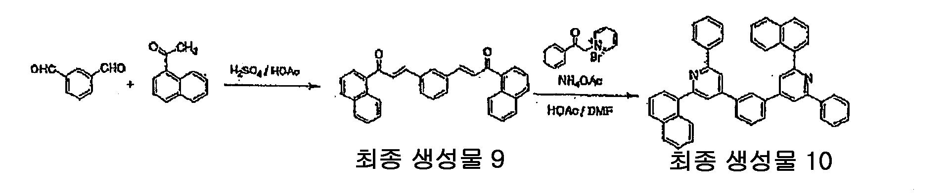 Figure 112010002231902-pat00106