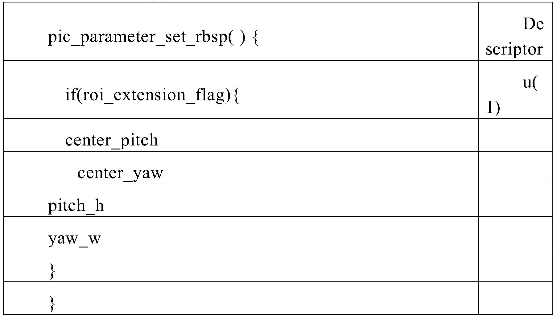 Figure PCTCN2016107111-appb-000024