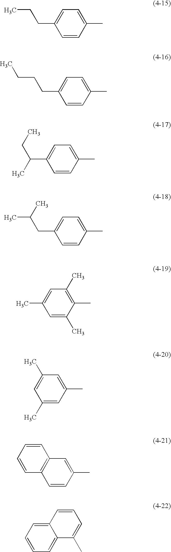 Figure US08551625-20131008-C00043