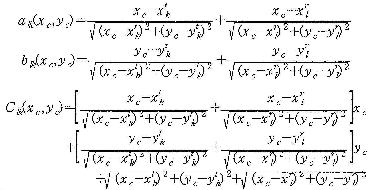 Figure 112016040723210-pat00027