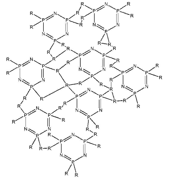 Figure CN106084236AD00112