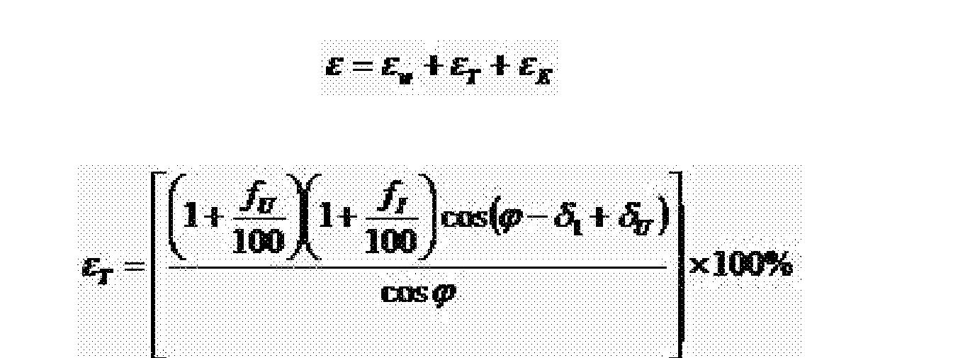 Figure CN106443169AD00031