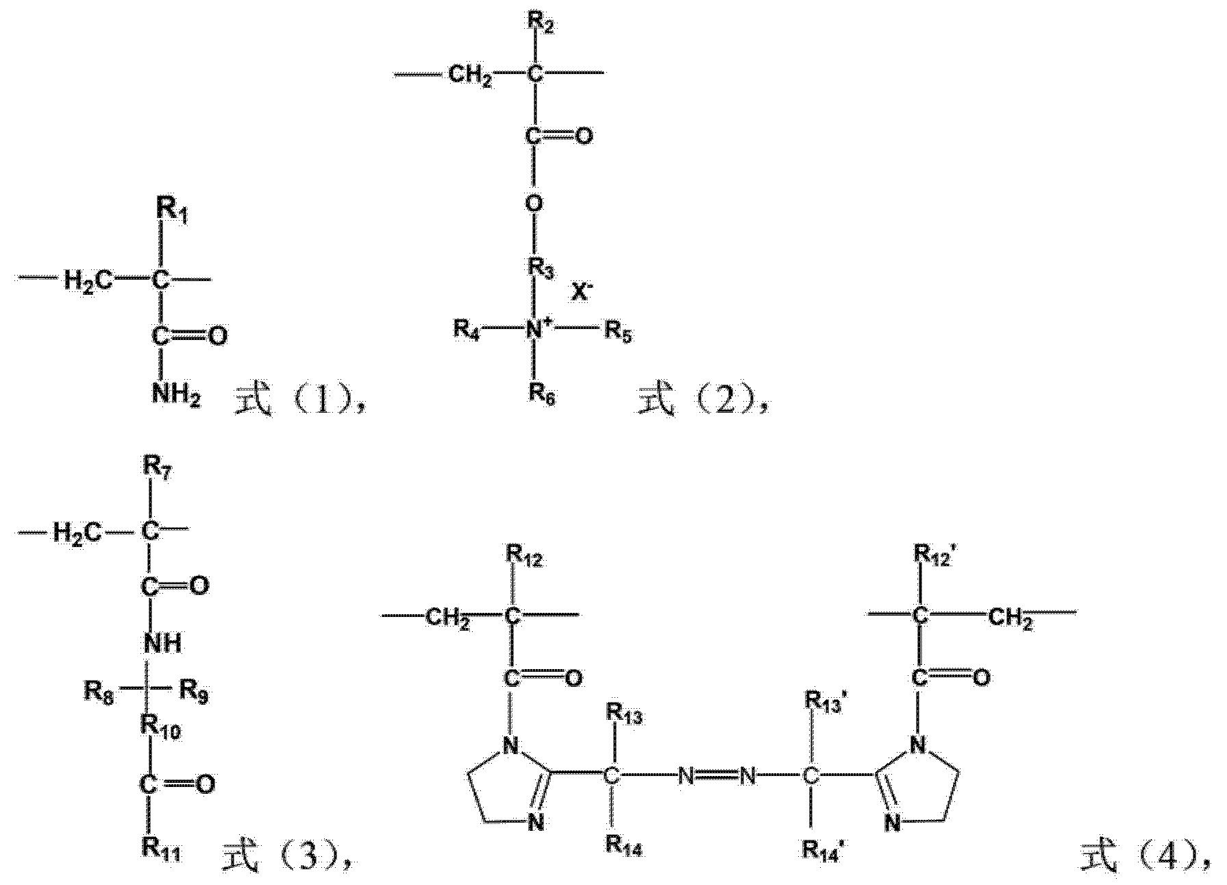 Figure CN104250339AC00021