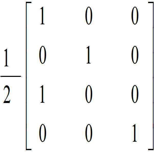 Figure 112011062912455-pat01433