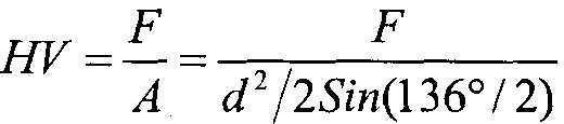Figure 112017049786040-pct00002