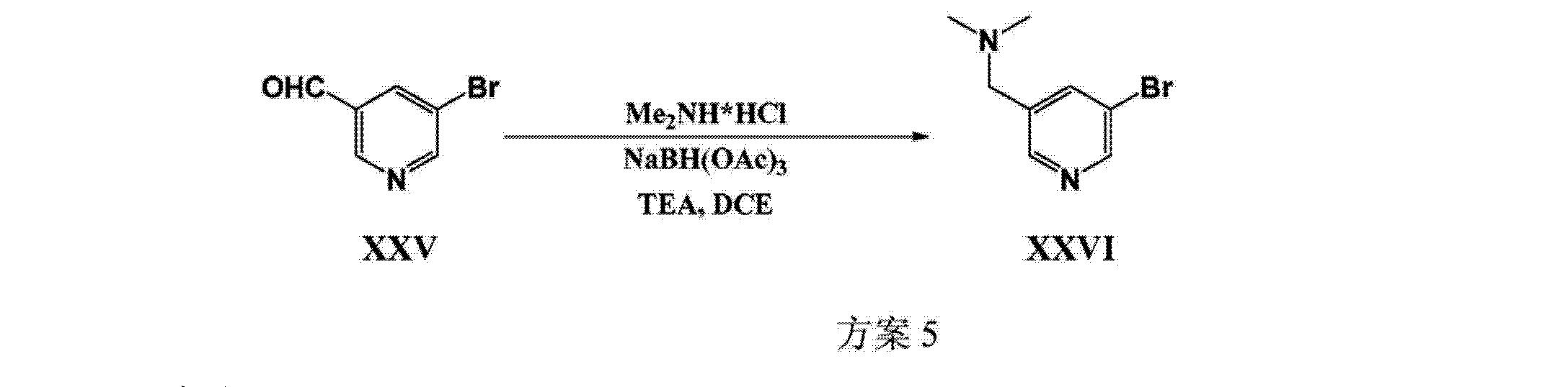 Figure CN103929963AD01431