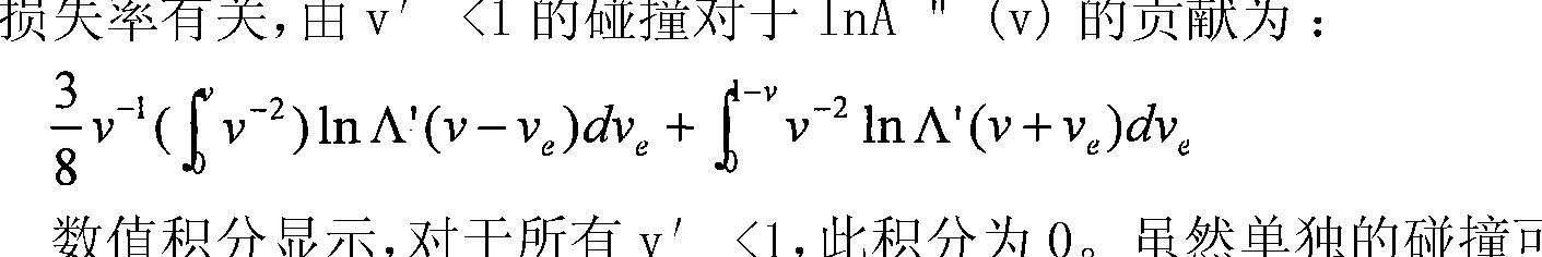 Figure CN101443853BD00201