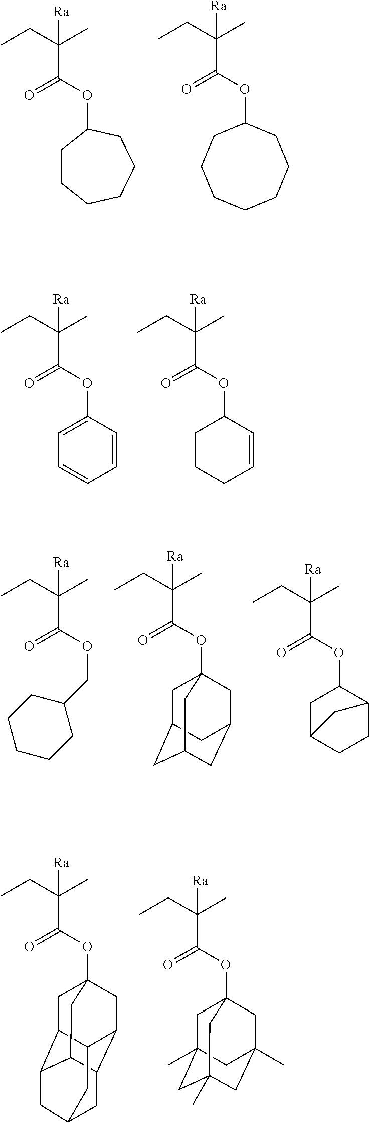 Figure US08632942-20140121-C00044