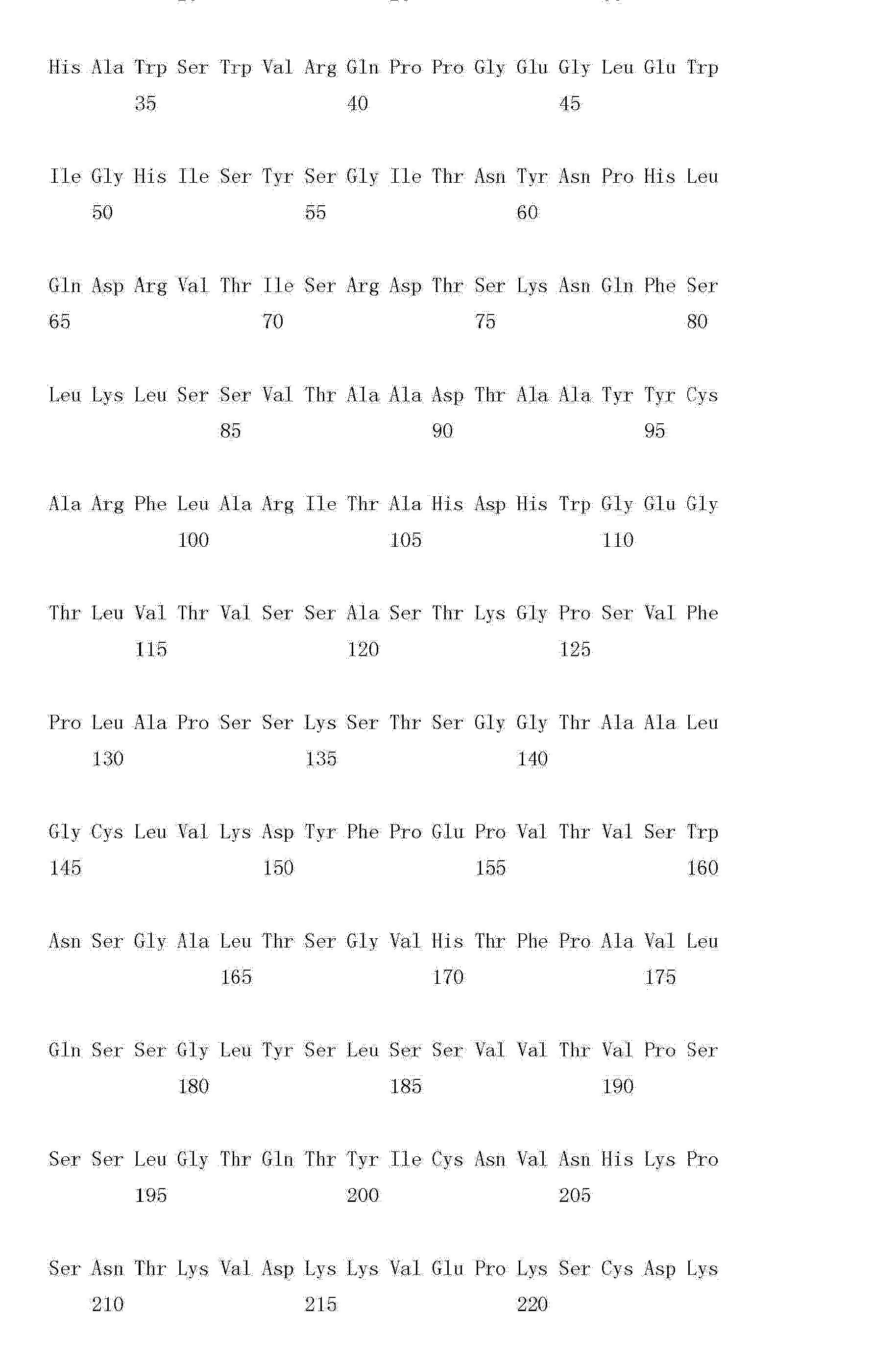 Figure CN102993304AD00921