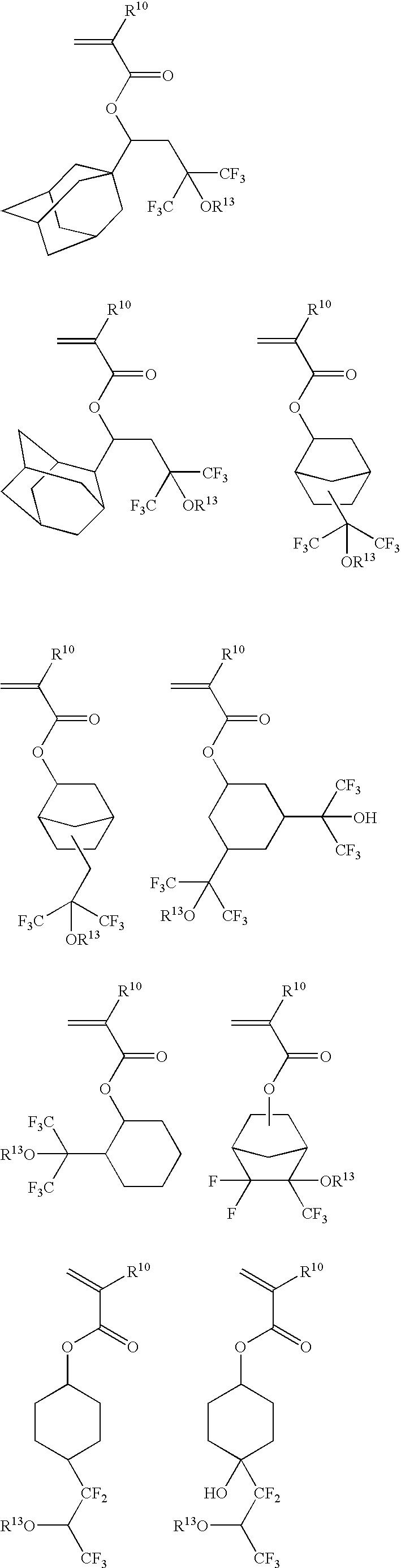 Figure US20090011365A1-20090108-C00026