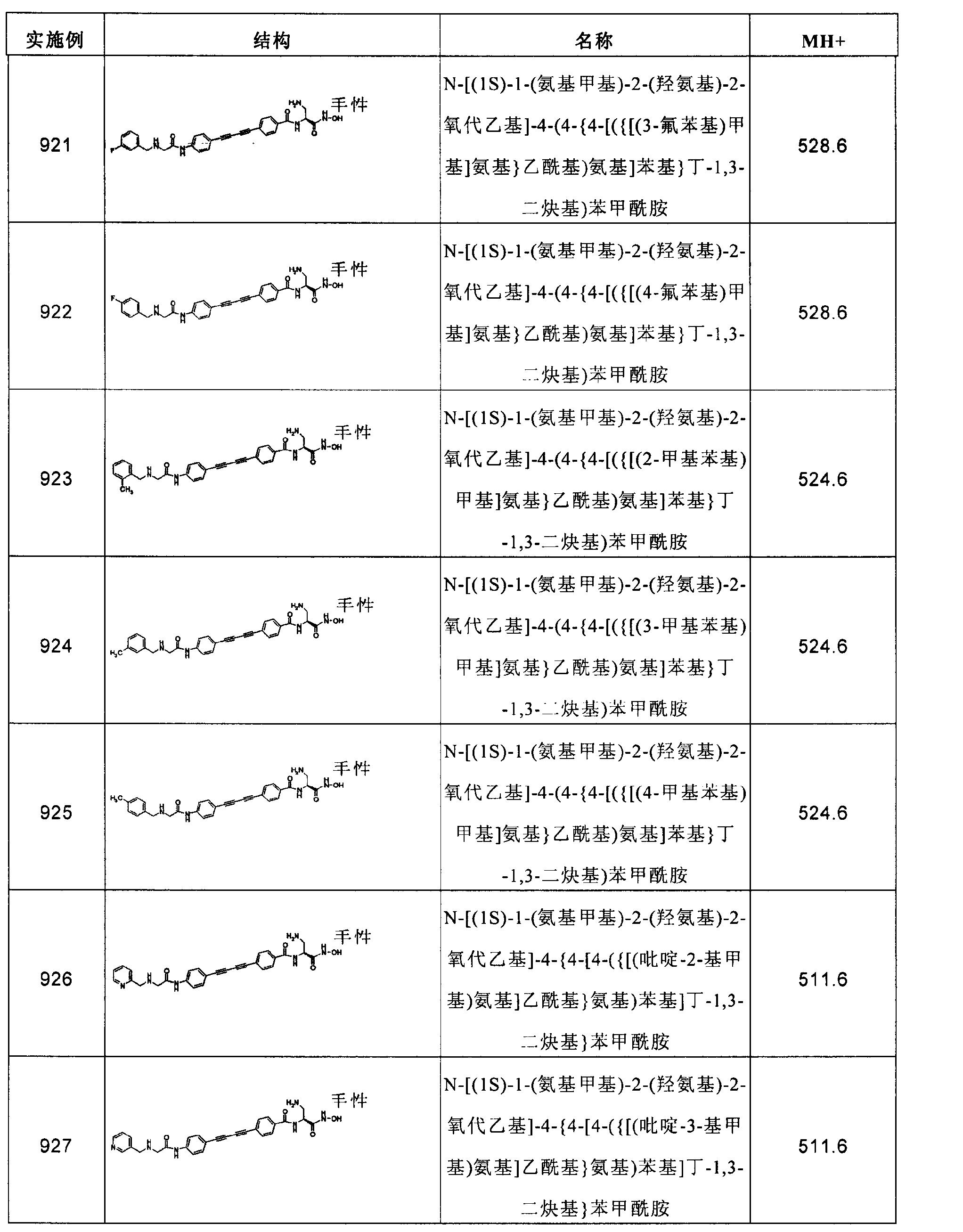 Figure CN102267924AD02381