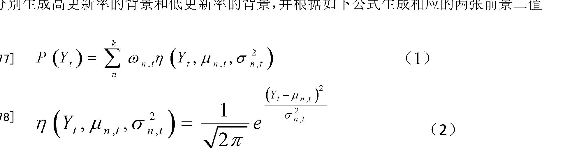 Figure CN102545386AD00101