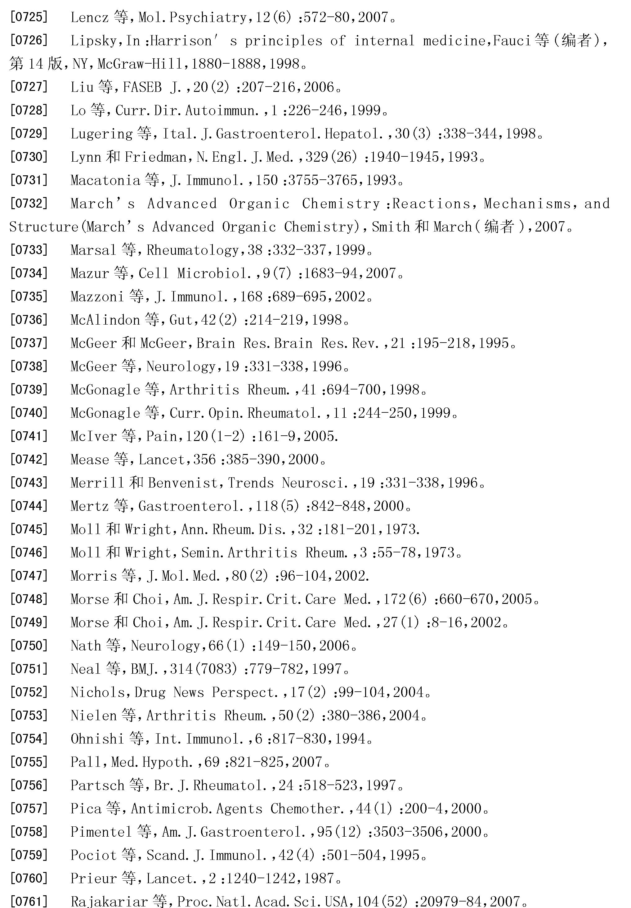 Figure CN102066397BD01031