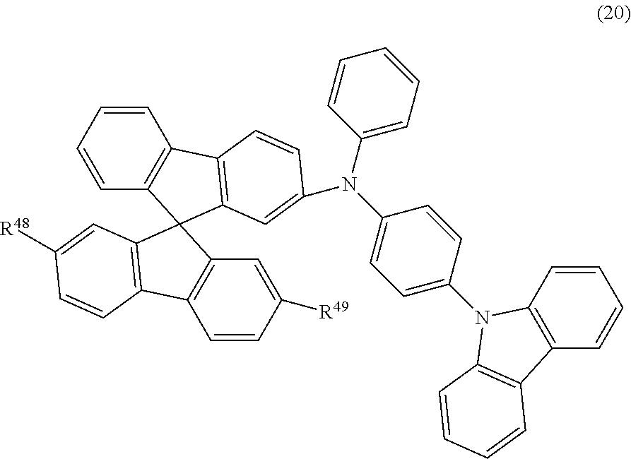 Figure US09548457-20170117-C00012