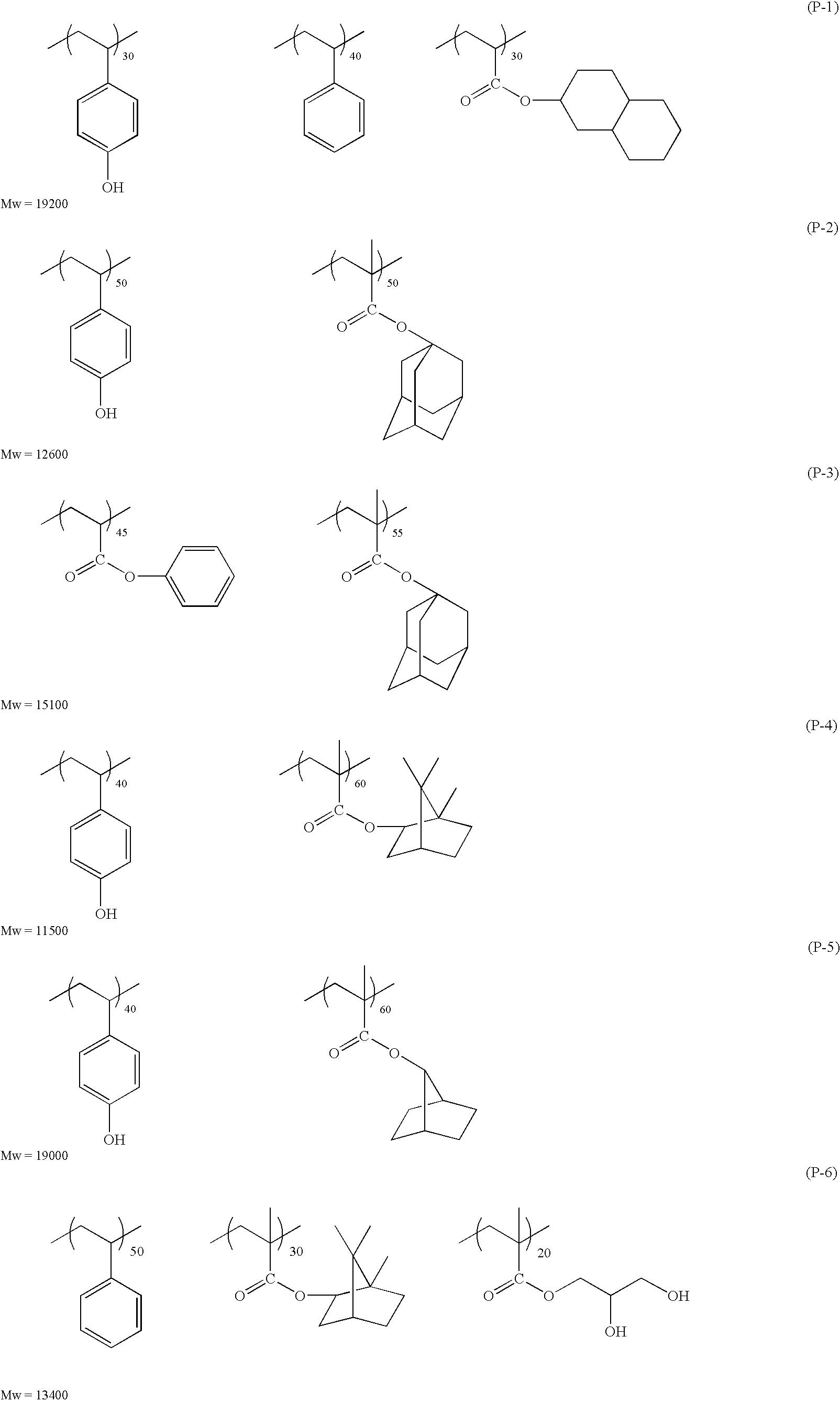 Figure US06696219-20040224-C00016