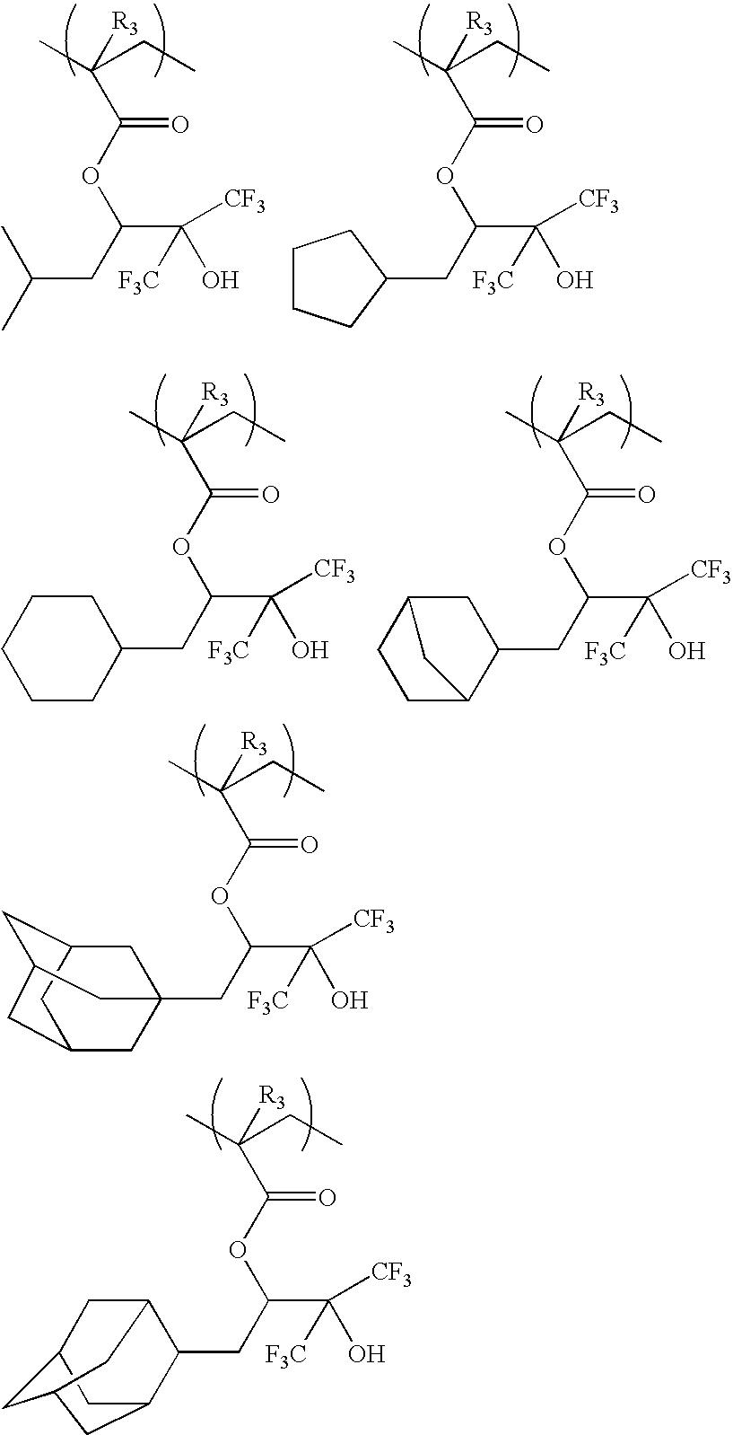 Figure US20070231738A1-20071004-C00007