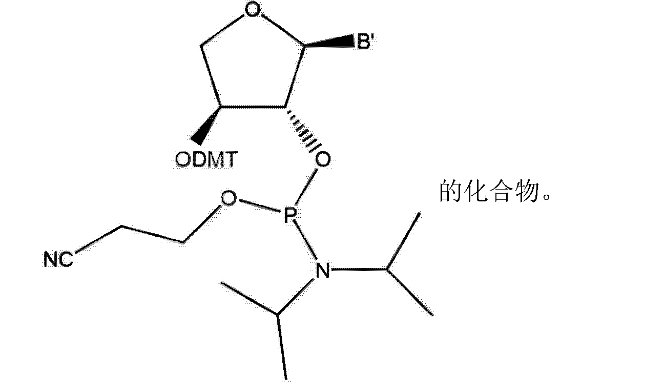 Figure CN103298939AD00214