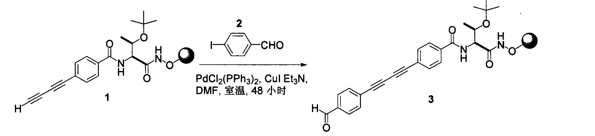 Figure CN102267924AD01052