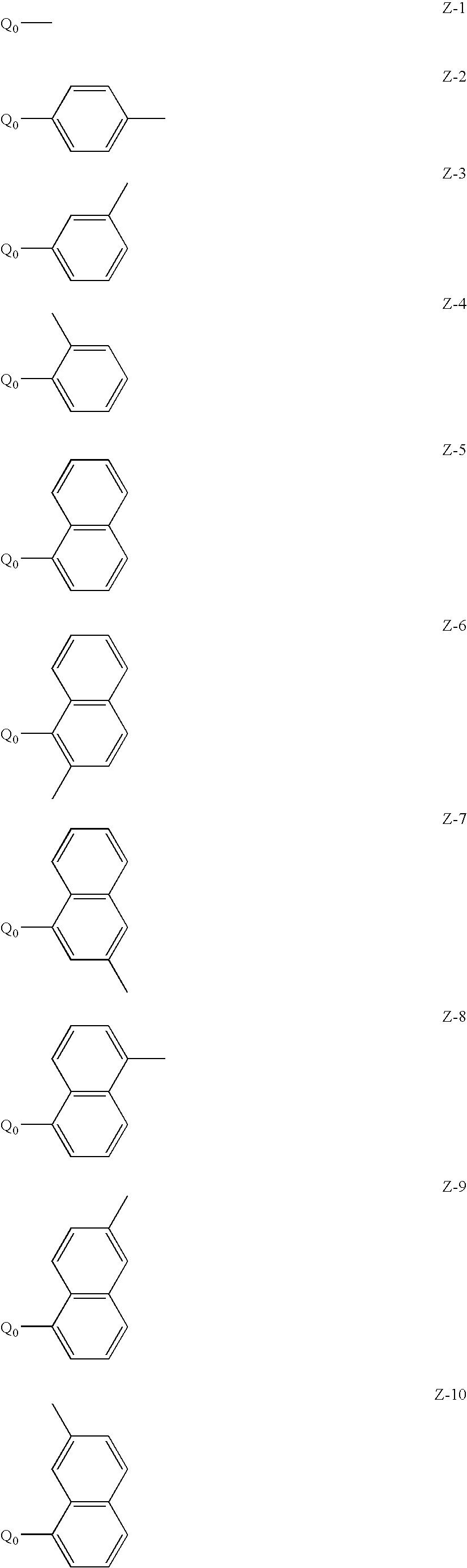 Figure US20060186796A1-20060824-C00007