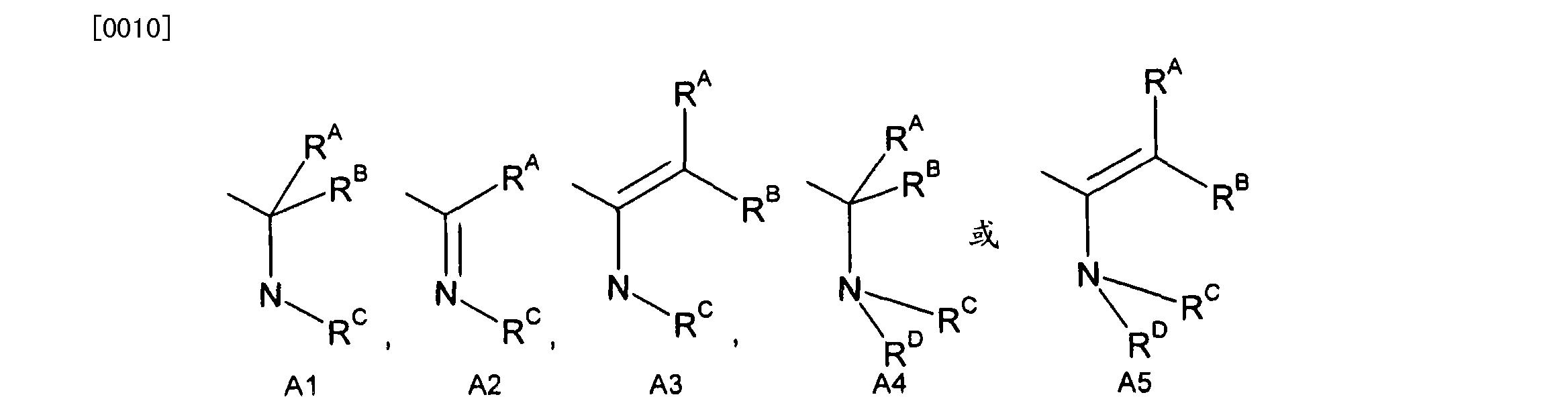 Figure CN101652178BD00062