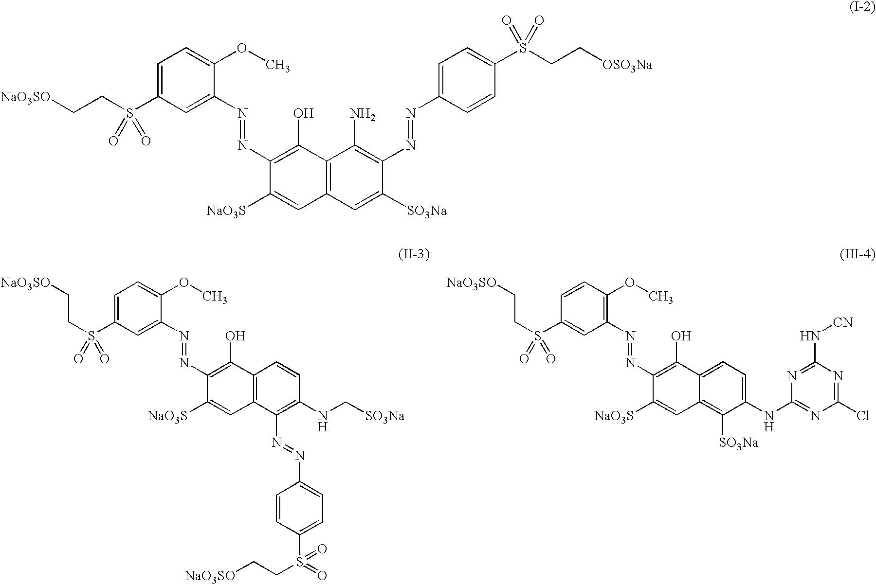 Figure US07708786-20100504-C00054