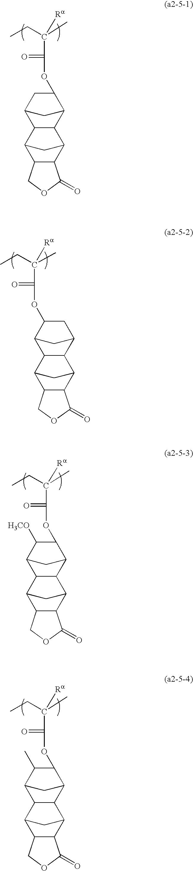 Figure US20100136480A1-20100603-C00069