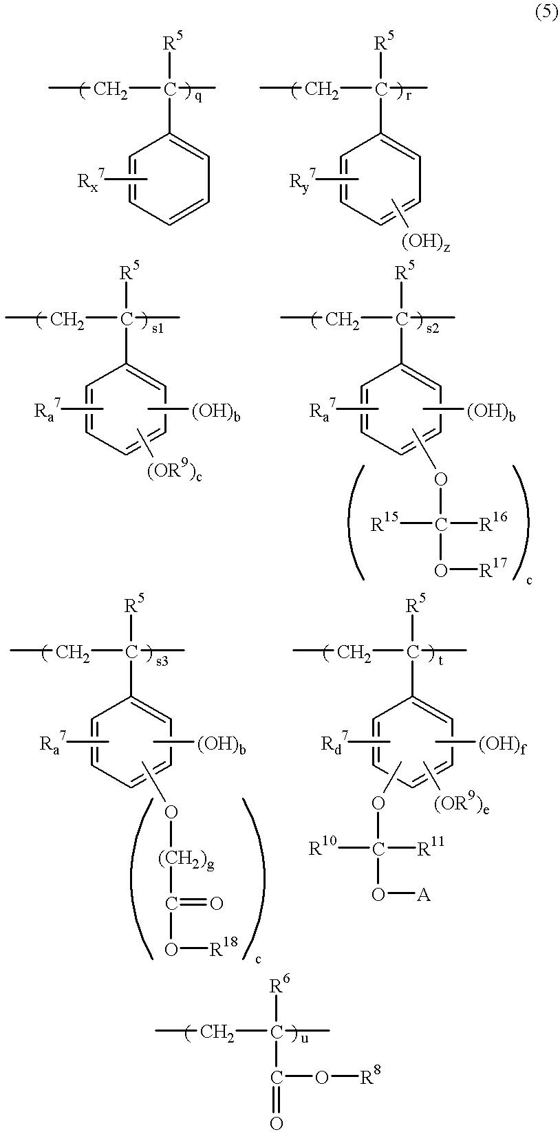 Figure US20010035394A1-20011101-C00007