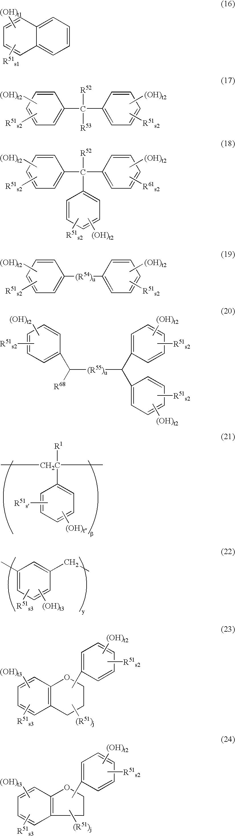 Figure US06455223-20020924-C00038