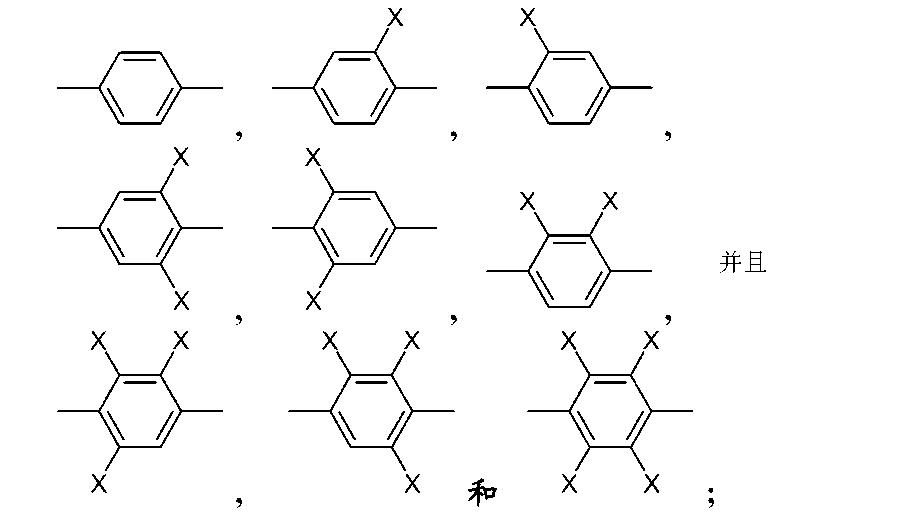 Figure CN103180409BC00041