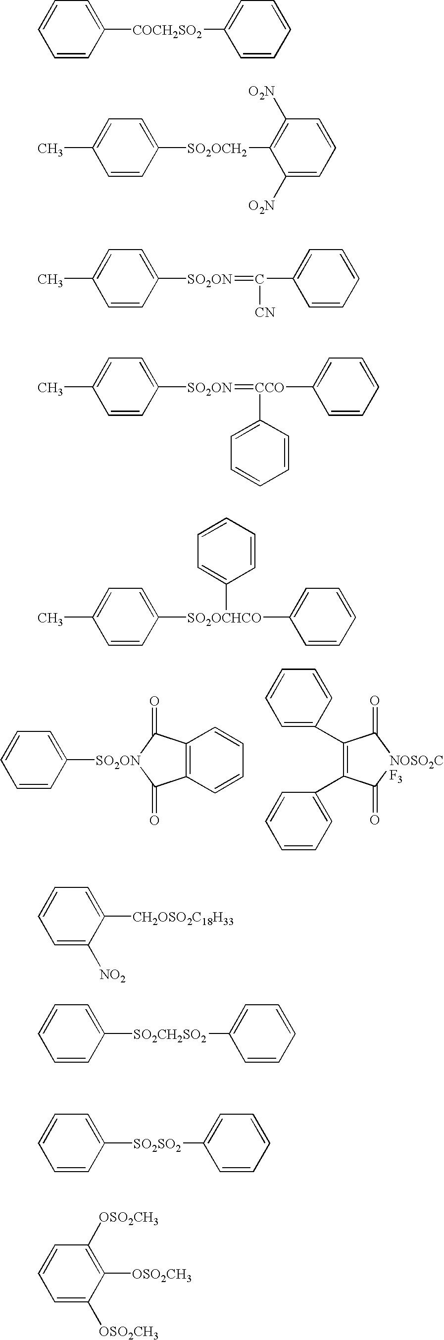 Figure US20050196697A1-20050908-C00014