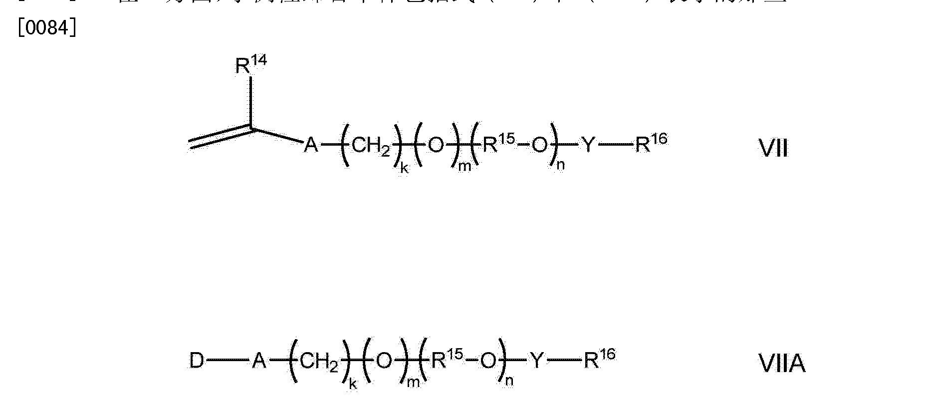 Figure CN103917624AD00171