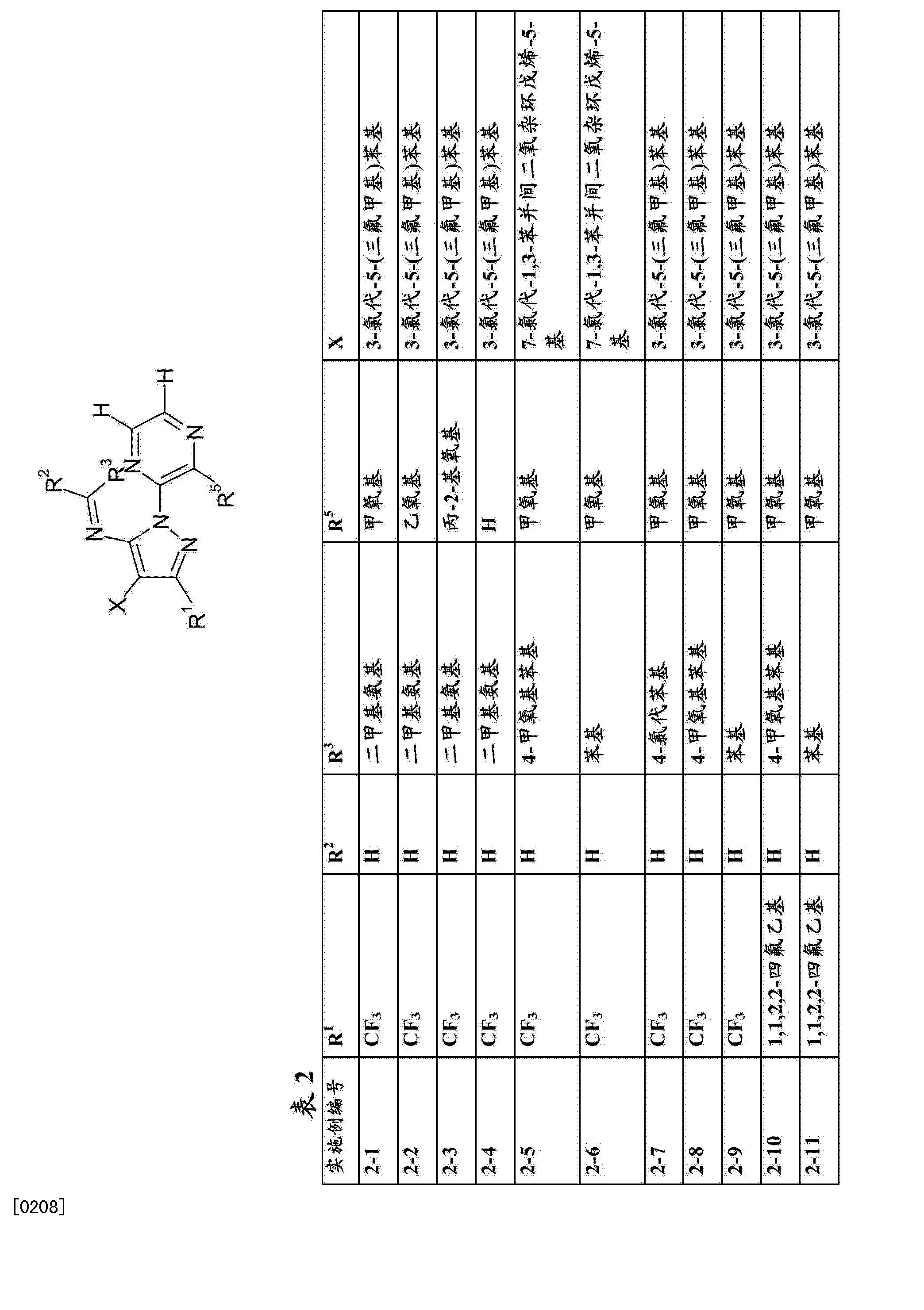 Figure CN102834390BD00391