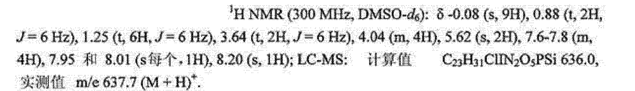 Figure CN102264228AD00991