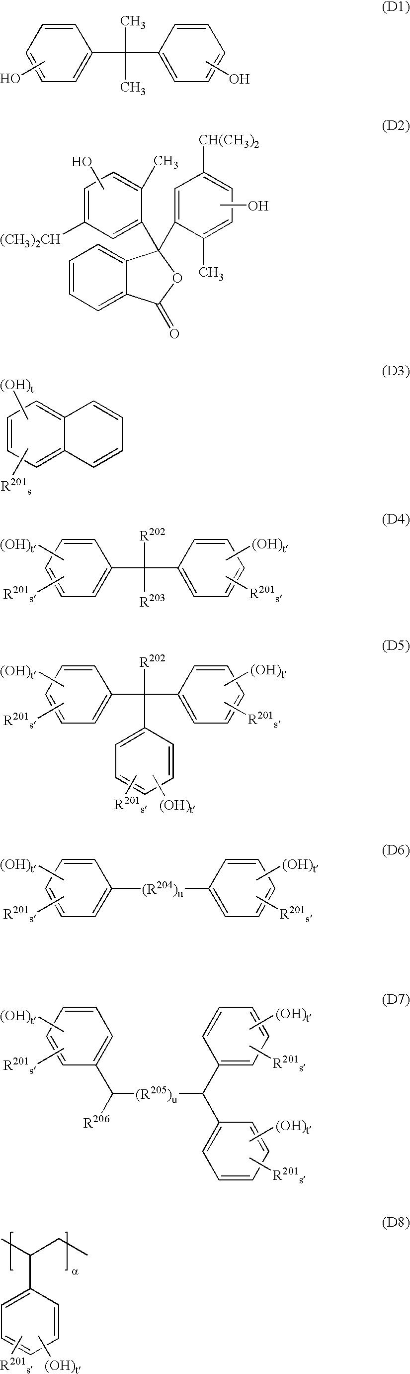 Figure US07368218-20080506-C00047