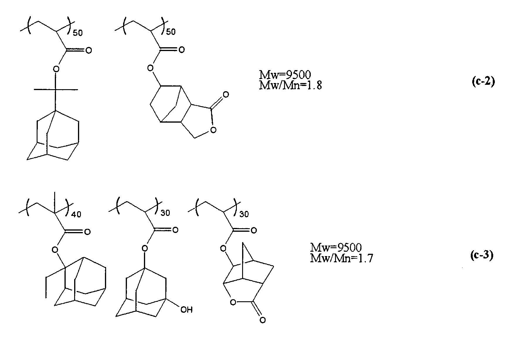 Figure 112002022201306-pat00080
