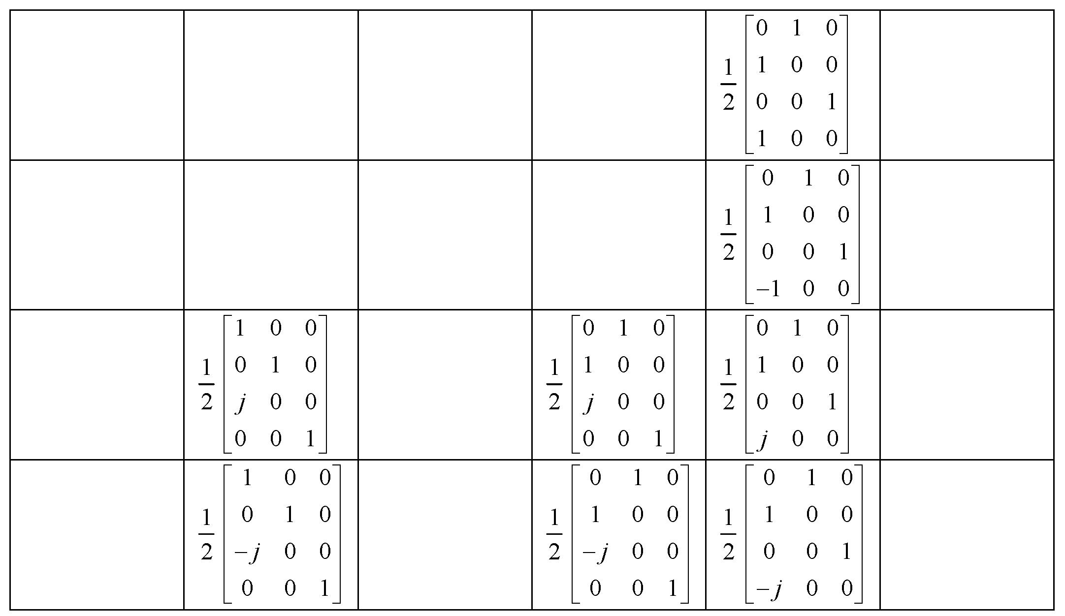 Figure 112010009825391-pat00354