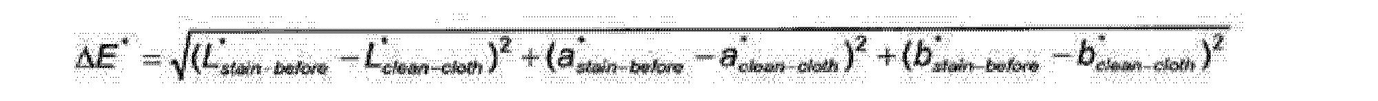 Figure CN102257109BD00131