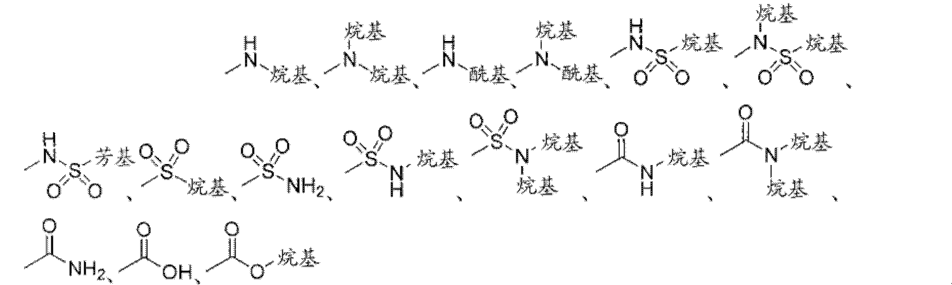Figure CN102448458BD00052
