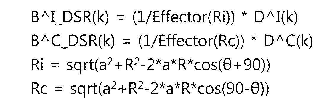Figure 112016010899738-pat00017