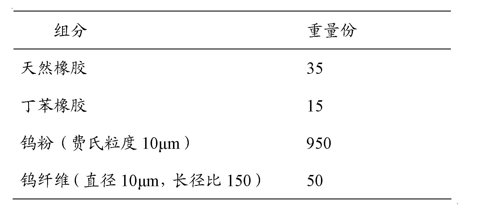 Figure CN102585330AD00072