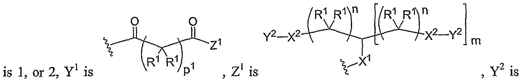 Figure imgf000115_0006