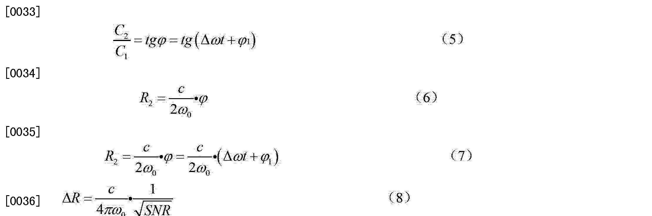 Figure CN102798866BD00072