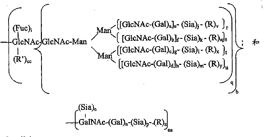 Figure CN105131104AD00251