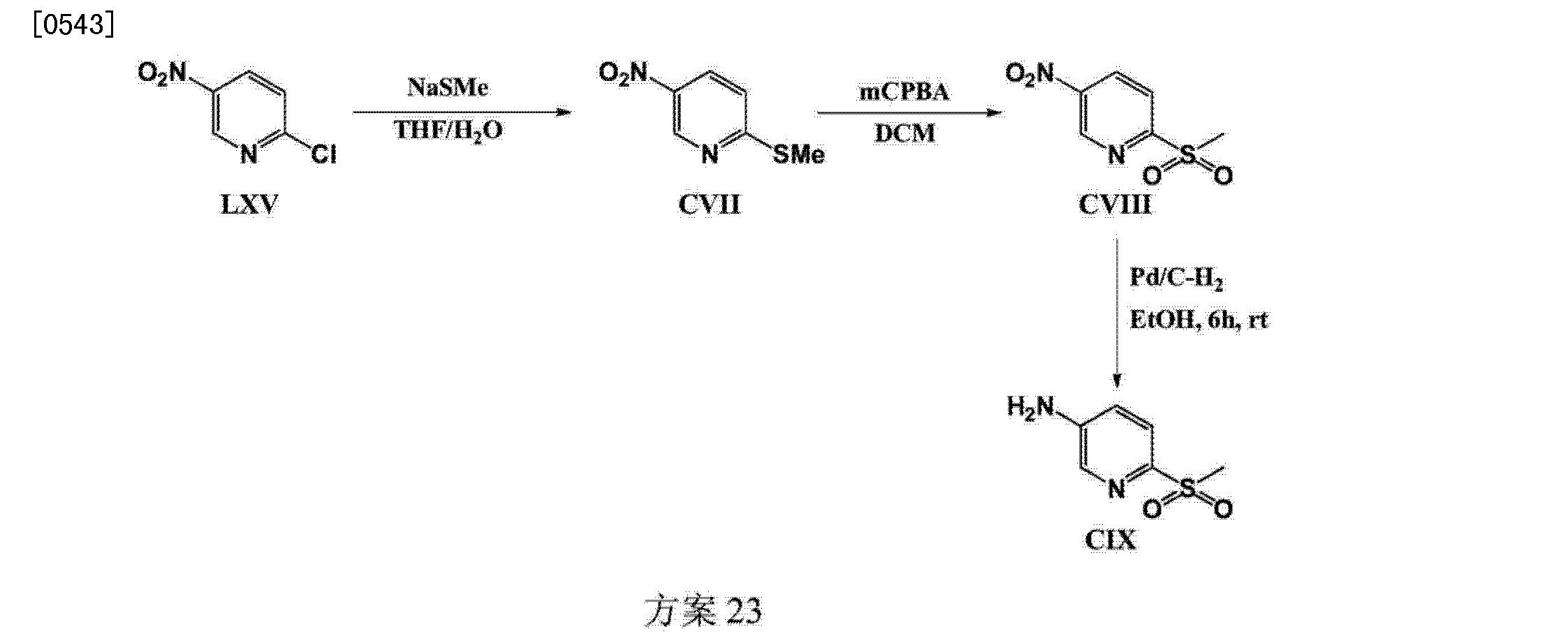 Figure CN103929963AD01602
