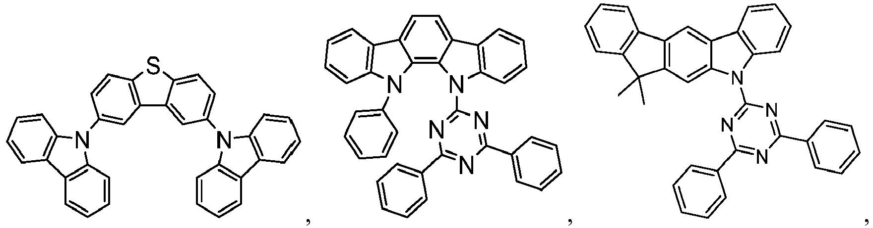 Figure imgb0981