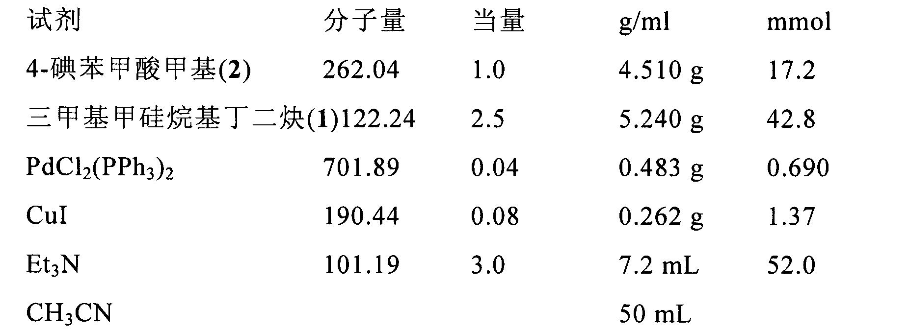 Figure CN102267924AD00981