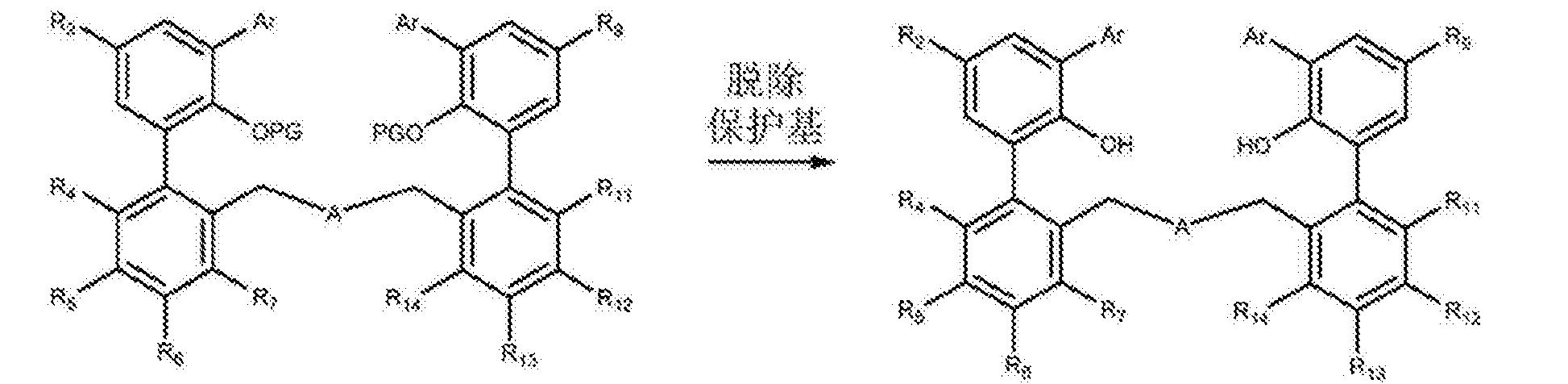 Figure CN107531601AD00231